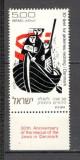 Israel.1973 30 ani salvarea evreilor danezi-cu tabs  DI.112, Nestampilat