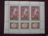 Ungaria-kb.3274 SOCFILEX_78 bloc dantelat 1978, Nestampilat