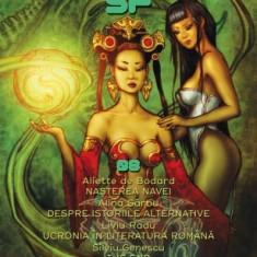 Colecția de Povestiri Științifico-Fantastice (CPSF) Anticipația Nr.8