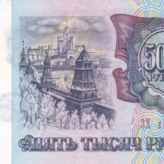 Bancnota Rusia 5.000 Ruble 1992 - P252 UNC
