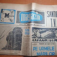 magazin 7 ianuarie 1967-popas in casa lui cezar petrescu,cetatea targu mures