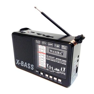 Radio portabil XB-402URT, USB, slot card SD, lanterna incorporata foto