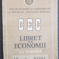 Pentru colectionari, Libret de economii CEC 1975-1984