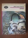 Sartre - Greata / Cu usile inchise