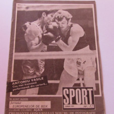 Revista SPORT-nr.12/06.1971 (prezentare SC BACAU)