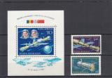 ROMANIA 1981 LP 1031 LP 1032 ZBORUL IN COSMOS ROMANO-SOVIETIC SERIE+COLITA   MNH
