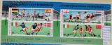 1988 Turneul final al Camp. European de fotbal Bl.241 si Bl.242 LP1201 MNH, Sport, Nestampilat