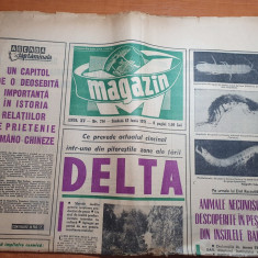 magazin 12 iunie 1971-articol si foto delta dunarii,cupa davis