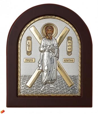 Icoana Argintata Sfantul Andrei Apostolul Romanilor 13x11 cm Cod Produs 1416 foto