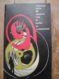 Moartea Vine Pe Banda De Magnetofon - Haralamb Zinca ,528164