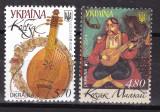 Ukraina  2014   Europa muzica Mi 1418-19   MNH   w59