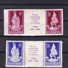 1960 LP 493  LP 493 a  XV-a ANIVERSARE A VICTORIEI ASUPRA FASCISMULUI   MNH