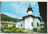 Bnk cp Manastirea Agapia - Vedere - uzata, Necirculata, Printata