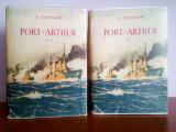 Stepanov – Port-Arthur(2 vol)