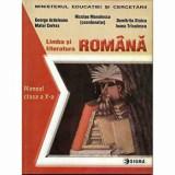 Limba si literatura romana. Manual/N. Manolescu, G. Ardeleanu, M. Cerkez, D. Stoica, I. Triculescu, Limba Romana, Sigma
