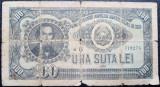 Bancnota 100 Lei 1952 Serie Albastra - Republica Populara Romana
