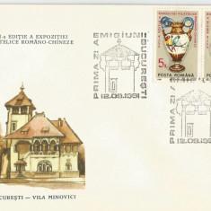 România, LP 1858a/1991, Expoziţia filat. româno-chineză, seria în pereche, FDC