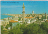 Vedere Tel- Aviv, Circulata, Printata