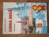 LIMBA RUSA - Manual pentru clasa a V-a ( L-2, anul 1 de studiu) Eugen Noveanu, Clasa 5, Alte materii