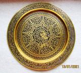 Tava persană.Alama gravată manual cu email negru.Vintage.