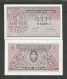 LAOS  1  KIP  1962  UNC  [1]   P- 8 b   ,  necirculata