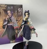 Figurina Demon Slayer Kochou Shinobu 15 cm anime Hashira