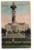 TURNU SEVERIN MONUMENTUL IMPERATORULUI TRAIAN ED LIB MAURICE LOWENSTEIN, Circulata, Printata