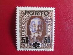 ROMANIA OCUPATIA POCUTIA C.T.M=SERIE==MNH=18 foto