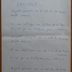 Manuscris olograf Geo Bogza , Panoplia , o pagina