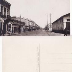 Galati-Strada portului-tramvai