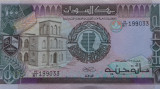 BANCNOTA 100 POUNDS 1989-SUDAN