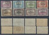 ROMANIA 1919 emisiunea Oradea serie completa Patlament cu erori, 7 valori MNH