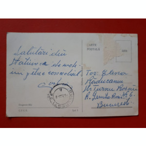 CARTE POSTALA SANGEORZ BAI × RPR 1955 timbru deslipit