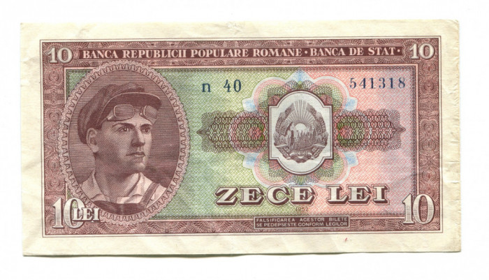 Romania 10 lei 1952 VF