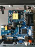 Main Board CV9203H-U42 TFT219117 Din Polaroid TQL3200HD001 Ecran G320SD4LTY-181
