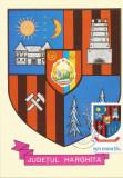 România, LP 942/1977, Stemele judeţelor (E-V), (uzuale), c.p. maximă, Harghita