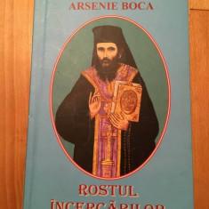 Din invataturile Parintelui Arsenie Boca, Rostul Incercarilor, 223 pagini