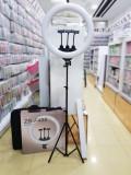 Lampa circulara MAMEN ZB-F488 520LED