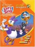 Disney English. Let's sing! Hai la joacă!/Let's play! (carte + CD)
