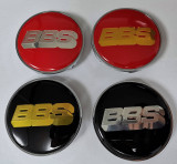 Capace jante aliaj BBS set 4 bucati 68/65mm si 65/56mm 4 modele vw Bmw