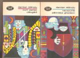 Damian Stanoiu-Cum petrec calugarii +Necazurile parintelui Ghedeon