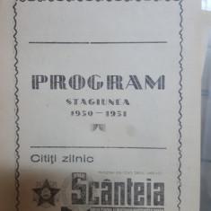 Pliant, Program stagiunea 1950-1951, Cinematografie, Strada hotarului, Subiectul