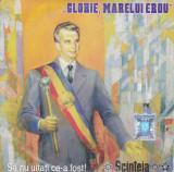 CD muzica patriotica comunista - Glorie, marelui erou ( original, stare f.buna )