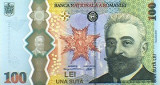 Romania 100 Lei 2019 Desăvârșirea Marii Uniri I.C.Brătianu - Pliant - UNC