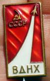 I.779 INSIGNA RUSIA URSS CCCP COSMOS MONUMENT RACHETA h23mm email BДHX VDNKH