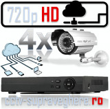 Sistem supraveghere video IP HD megapixel cu 4 camere cu IR exterior
