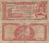 1966, 10 dollars (P-27a) - Etiopia!