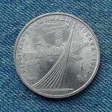 1m - 1 Rubla 1979 Rusia / URSS / Jocurile Olimpice 1980 / satelit, Europa