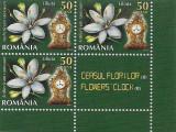 2013- Ceasul florilor II val de 0,50 BANI bloc de 3 timbre  +vigneta coala posta, Flora, Nestampilat