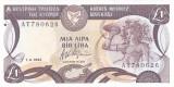 Bancnota Cipru 1 Pound 1993 - P53c UNC